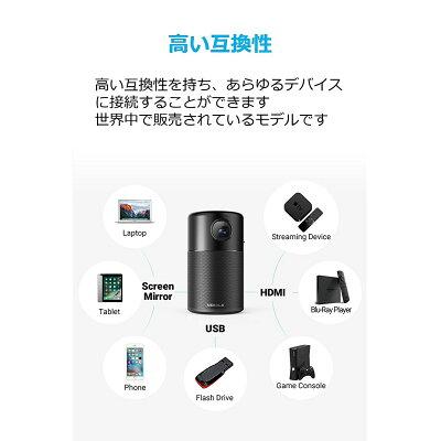 アンカー・ジャパン Anker Japan モバイルプロジェクター Nebula Capsule D4111511