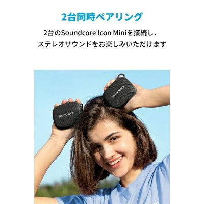 soundcore 防水ワイヤレススピーカー SOUNDCORE ICON MINI