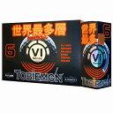 TOBIEMON/トビエモン FGD-6D 高性能6ピースゴルフボール ロイヤルホワイト