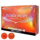 T-B3DO 飛衛門 公認球 ゴルフボール12球 スパークルオレンジ TOBIEMON PREMIUM-3 プレミアム スリーシリーズ TB3DO