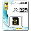 Lazos SDHCメモリーカード L-32SD10