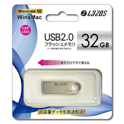 リーダーメディアテクノ Lazos L-U32 32GB