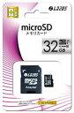 リーダーメディアテクノ microSDHCカード 32GB UHS-I Class10 Lazos ラソス L-32MS10-U1