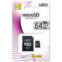Lazos microSDXCメモリーカード L-64MS10-U3