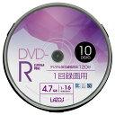 Lazos DVD-R LAZOS L-CP10P