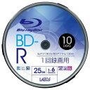 ブルーレイディスクLazosラソスBD-R データ&デジタルハイビジョン録画用 25GB 1-6倍速  L-B10P