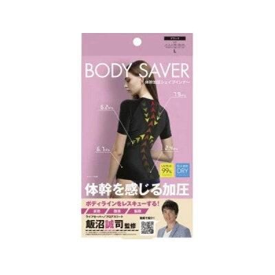 body saver 体幹加圧シェイプインナー l