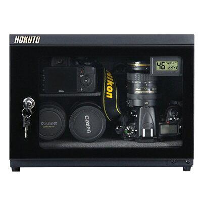 カメラ収納ケース 防湿庫   HS-25L