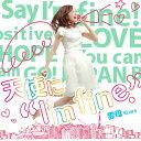 """天使に""""I'm fine.""""/CDシングル(12cm)/SLTCD-0004"""