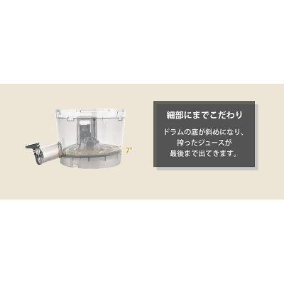HUROM スロージューサー アドバンスド100 H-100-EBAA01