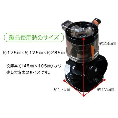 ヒューロム スロージューサー部品専用乾燥スタンド HU-XX01 ブラック