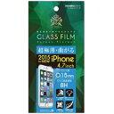 リレイト iPhone 6s 6用 強化ガラスフィルム 0.15mm IMD-F421