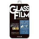 リレイト iPhone 7用 強化ガラス Gorilla IMD-F443