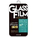 リレイト iPhone 7用 強化ガラス Dragontrail IMD-F444