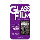 リレイト iPhone 7用 3D強化ガラス IMD-F448BK