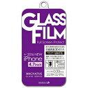 リレイト iPhone 7用 3D強化ガラス ホワイト IMD-F448WH
