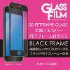 IMD-F468BK イミディア iPhone 8 Plus/7Plus用 液晶保護フィルム 全面保護強化ガラス ブラッククリア IMDF468BK
