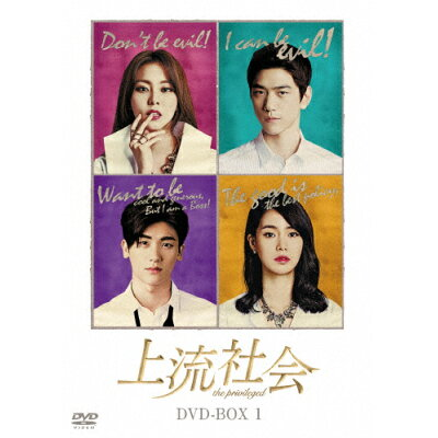 上流社会 DVD-BOX1/DVD/KEDV-0500
