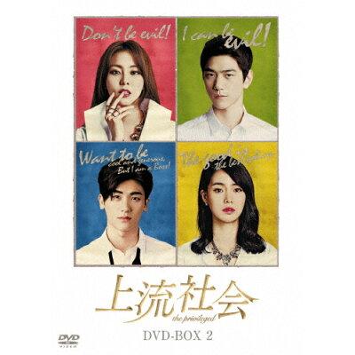 上流社会 DVD-BOX2/DVD/KEDV-0501