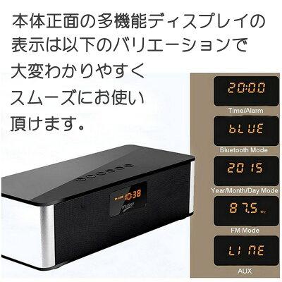agm ブルートゥース スピーカー bluetooth 高音質 高出力 重低音