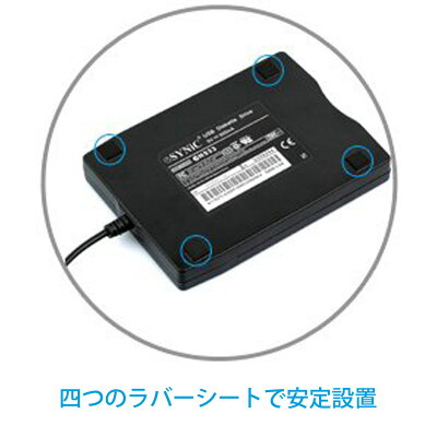 AGM フロッピー ディスク ドライブ パーティション USB 外付け 3.5 インチ パソコン フォーマット fd テキスト マニュアル付 1年 FpyDrv