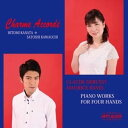Debussy/Ravel / Piano Works For 4 Hands: Charme Accorde