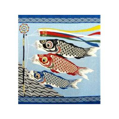 丸全 ちりめん 風呂敷 屋根より高い鯉のぼり ブルー