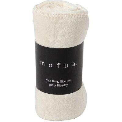 mofua プレミアム マイクロファイバー 毛布 クォーター ひざ掛けサイズ アイボリー