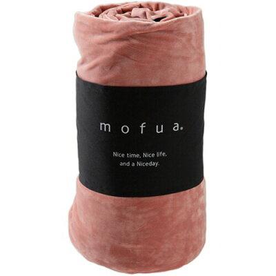 mofua うっとりなめらかパフ 布団を包める毛布 S 55830113