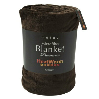 mofua プレミアムマイクロファイバー 毛布敷パッド HeatWarm
