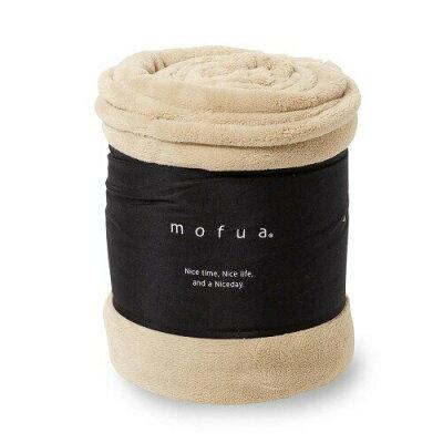 モフア mofua プレミアムマイクロファイバー毛布 中空仕様 保温・ボリュームタイプ 色:ベージュ サイズ:S
