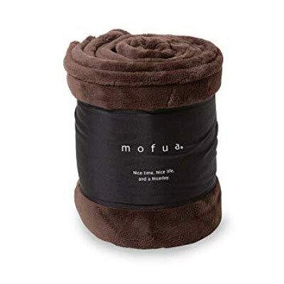 モフア mofua プレミアムマイクロファイバー毛布 中空仕様 保温・ボリュームタイプ 色:ブラウン サイズ:S