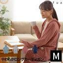 mofua モフア やわらかニット ロングカーディガン サイズ:M 色:ライトグレー