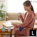 mofua モフア やわらかニット ロングカーディガン サイズ:L 色:ピンク