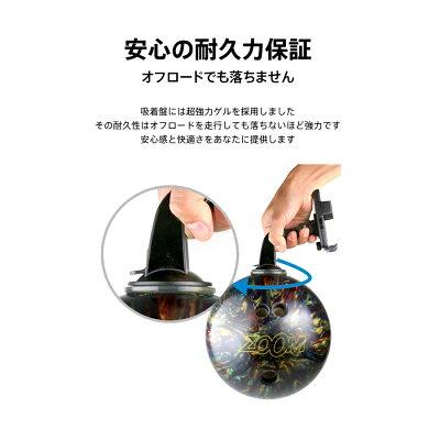 スマートタップ SmartTap 車載ホルダー イージーワンタッチ2 EasyOneTouch2