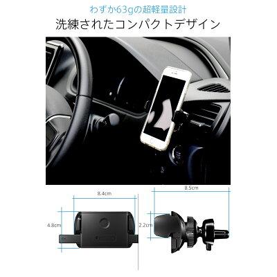車載ホルダー エアコン吹き出し口取り付け iPhone スマートフォン