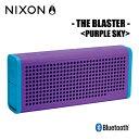 NIXON Bluetoothスピーカー THE BLASTER PURPLE SKY