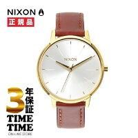 NIXON(ニクソン)腕時計 THE KENSINGTON LEATHER GOLD SADDLE(ケンジントンレザー ゴールド サドル) NXS-NA1081425-00 レディース