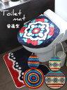 TITICACA おしゃれ フタカバー 足元マット   ネイティブ柄 花柄 トイレマット2点  メヒコ・普通型 ZESC-B-2385