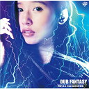 DUB FANTASY/CD/KRM-1002
