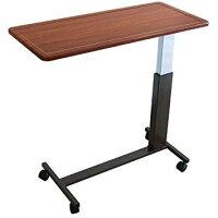 グランツ 昇降テーブル DT-4300