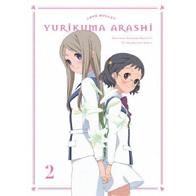 ユリ熊嵐 第2巻【DVD】/DVD/MFBC-0053