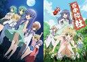 アニメ「ひぐらしのなく頃に礼×煌」BD-BOX/Blu-ray Disc/FCXP-9004