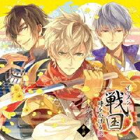 イケメン戦国◆時をかける恋 キャラクターソング&ドラマCD 第二弾/CD/FFCG-0026