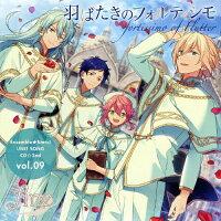 あんさんぶるスターズ! ユニットソングCD 第2弾 vol.09 fine/CDシングル(12cm)/FFCG-0040