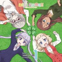 TVアニメ「NEW GAME!!」ドラマCD 第1巻/CD/MFCZ-1090