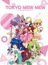 「東京ミュウミュウ」Blu-ray BOX/Blu-ray Disc/FFXC-9009