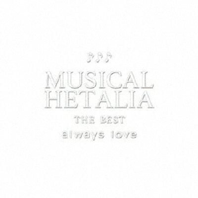 MUSICAL HETALIA THE BEST「always love」/CD/FFCS-9001