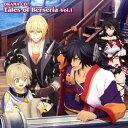 ドラマCD「テイルズ オブ ベルセリア」Vol.1/CD/FFCT-0098