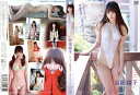 浜田翔子 ハマショーに恋するでしょうこ2015/DVD/DSTAR-9045